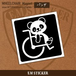 画像1: パンダの車椅子マークマグネット