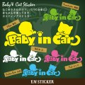 Baby in Carステッカー with Cat