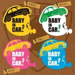 画像1: BABY IN CARステッカー CAR ON BABY?