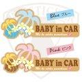 baby in car ステッカー ハワイアン