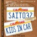 オリジナルステッカー カリフォルニアナンバープレート1982~87(M)【オリジナル文字入れ無料】