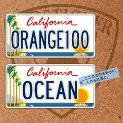 画像1: オリジナルステッカー アメリカ カリフォルニアナンバープレート(M)【文字入れ無料】