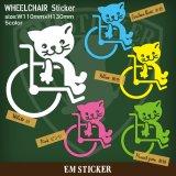 かわいいねこさんの車椅子マークステッカー(カッティングステッカー)