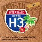 他の写真2: アメリカンハイウェイ標識  HAWAII INTERSTATE HIGHWAY ステッカー