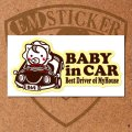 BABY IN CAR ベイビードライバー