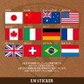 国旗ステッカー