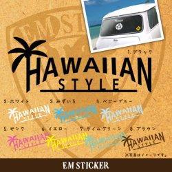 """画像1: ハワイアンカッティングステッカー """"Hawaiian Style"""""""