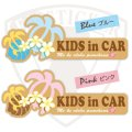 KIDS IN CAR ステッカー ハワイ ホヌ