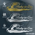 Baby in Carステッカー〜波しぶき浮世絵調〜