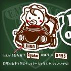 他の写真1: オリジナル文字入れ★Baby on boardステッカーベイビードライバー