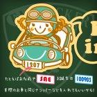 他の写真1: オリジナル文字入れ★KIDS in CARステッカー キッズドライバー(女の子用)