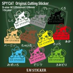 画像2: オリジナル猫カッティングステッカー 〜SPY★ CAT〜【オリジナル文字入れ無料】Sサイズ