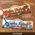 ハワイアンオリジナルステッカー 〜ウクレレとHAWAIIレインボー〜(M)【オリジナル文字入れ無料】