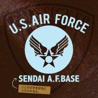 U.S.AIR FORCE オリジナル文字入れステッカー