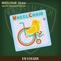 ほっこりかわいい鳥さんの車椅子ステッカー