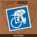 かわいいトイプードルの車椅子マークマグネット